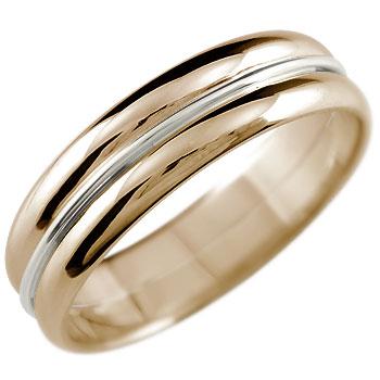 メンズリング 人気 ピンクゴールドk18 リング 指輪 プラチナ コンビ 18金ピンキーリング ストレート 男性用 送料無料