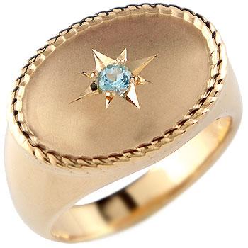 メンズリング 人気 印台 リング 指輪 ピンクゴールドk18 地金 つや消し 18金ピンキーリング ストレート 男性用 宝石 送料無料
