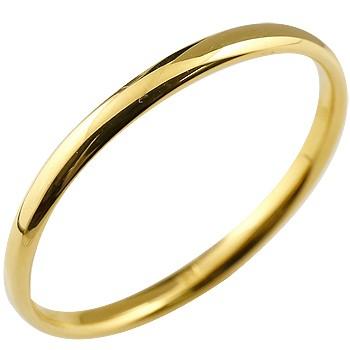 メンズ リング 指輪 イエローゴールドk18 ピンキーリング 地金リング リーガルタイプ 宝石なし 18金ストレート 男性用 送料無料