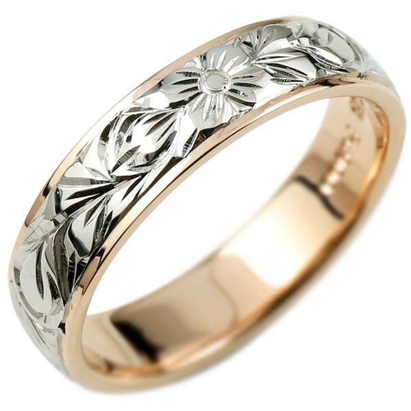 ハワイアンジュエリー メンズ プラチナリング エンゲージリング 婚約指輪 指輪 コンビリング ピンクゴールドk18 pt900 地金 ピンキーリング リング