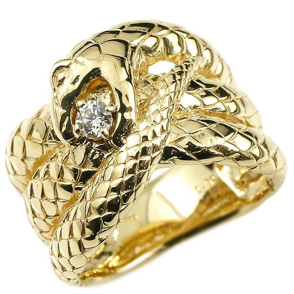 メンズリング 蛇 スネーク ダイヤモンド イエローゴールドk18 リング 指輪 幅広 一粒 大粒 ダイヤ 18金 ヘビ 男性用 送料無料