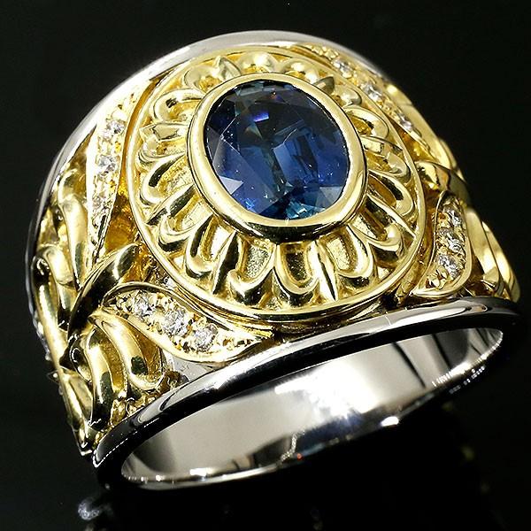メンズ プラチナリング サファイア ダイヤモンド イエローゴールドk18 指輪 ダイヤ pt900 18金 幅広 コンビ ピンキーリング 男性用 人気 送料無料