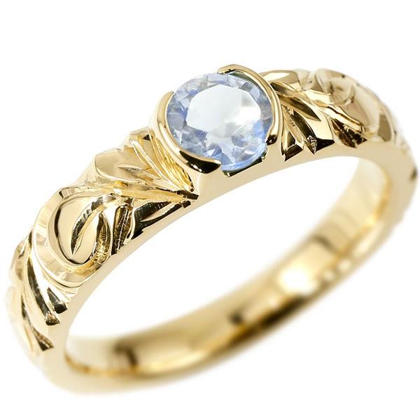 ハワイアンジュエリー メンズ リング ブルームーンストーン イエローゴールドk18 指輪 幅広 一粒 大粒 ハワイアン マイレ スクロール 18金 ピンキーリング