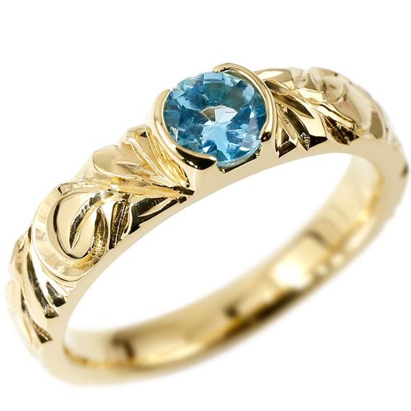 ハワイアンジュエリー メンズ リング ブルートパーズ イエローゴールドk10 指輪 幅広 一粒 大粒 ハワイアン マイレ スクロール 誕生石 10金 ピンキーリング