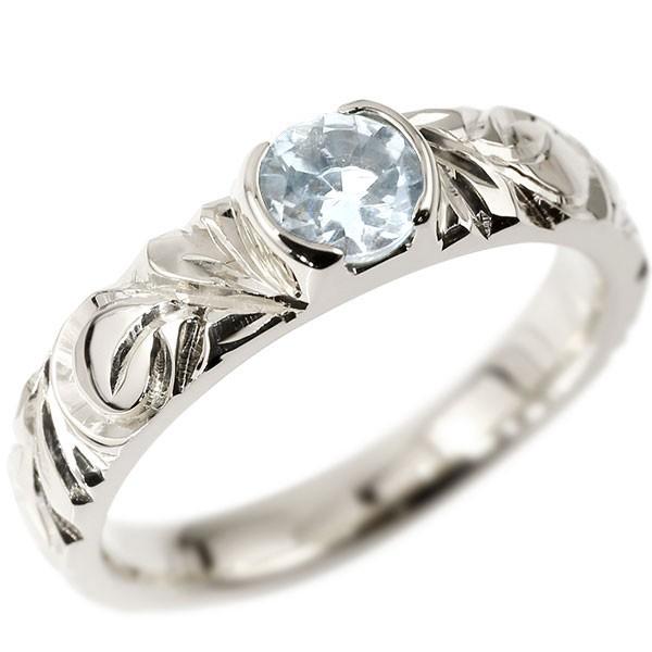 ハワイアンジュエリー メンズ プラチナリング アクアマリン 指輪 プラチナ900 幅広 一粒 大粒 ハワイアン マイレ スクロール 3月誕生石 ピンキーリング 父の日