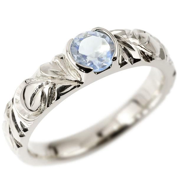 ハワイアンジュエリー メンズ プラチナリング ブルームーンストーン 指輪 プラチナ900 幅広 一粒 大粒 ハワイアン マイレ スクロール 誕生石 ピンキーリング