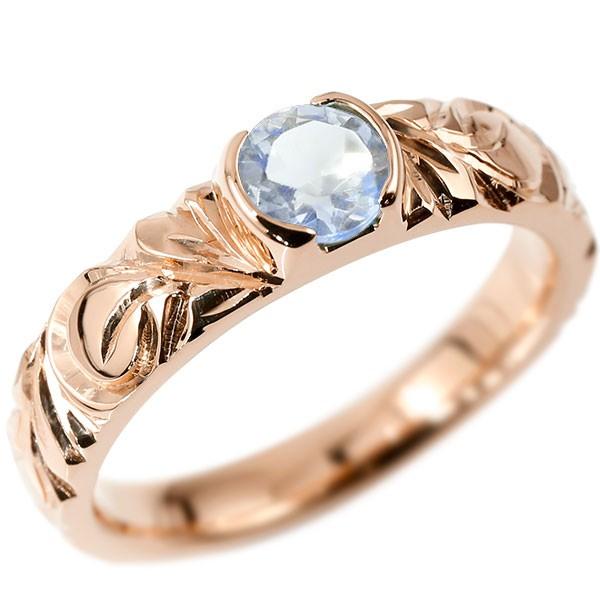 ハワイアンジュエリー メンズ リング ブルームーンストーン ピンクゴールドk10 指輪 幅広 一粒 大粒 ハワイアン マイレ スクロール 10金 ピンキーリング