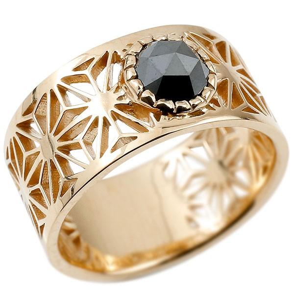 メンズ リング ピンクゴールドk18ブラックダイヤモンド 幅広 麻の葉 模様 和柄 切子 和モダン 透かし 指輪 ストレート 18金 男性用 地金 コントラッド 東京