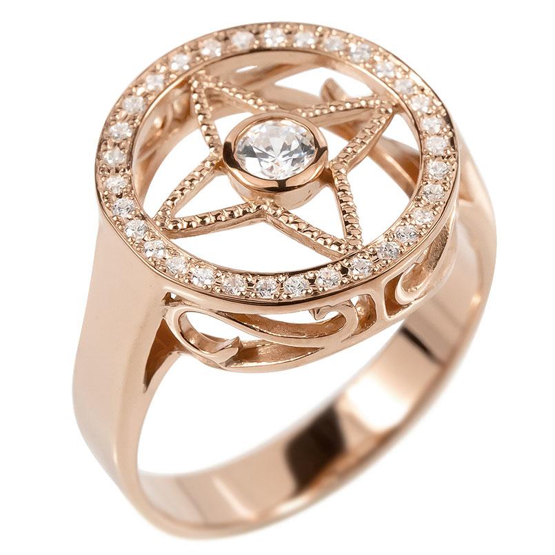 メンズ リング ダイヤモンド ピンクゴールドk18 四芒星 指輪 18金 ピンキーリング リング ダイヤ 男性用 コントラッド 東京 送料無料 父の日