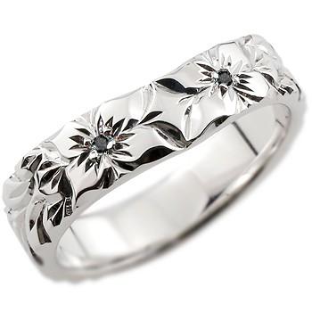 ハワイアンジュエリー メンズ ブラックダイヤモンド リング ホワイトゴールドK18 指輪 18金ダイヤ ストレート 男性用 送料無料