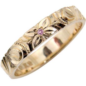 ハワイアンジュエリー メンズ ピンクサファイア 指輪 ピンクゴールドK18 オリジナル 手彫りハワイアンリング 18金ストレート 男性用 送料無料