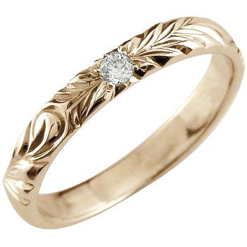 ハワイアンジュエリー メンズ ハワイアンリング ピンキーリング ダイヤモンド ダイヤ 一粒0.05ct 指輪 ピンクゴールドk18 18金ダイヤ ストレート 男性用