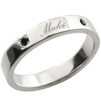 メンズリング 人気 プラチナリング 文字入れ自由な指輪 ブラックダイヤモンド ダイヤ 0.04ct 指輪ピンキーリング ストレート 男性用 宝石 送料無料