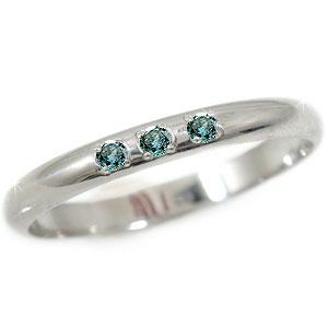 メンズリング 人気 プラチナ ブルーダイヤモンド ダイヤ 0.03ct 指輪ピンキーリング ストレート 2.3 男性用 宝石 送料無料