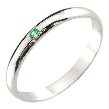 メンズ ピンキーリング エメラルド プラチナリング 指輪 5月誕生石ストレート 2.3 男性用 宝石 送料無料