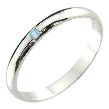 メンズ プラチナリング ブルートパーズ 指輪ストレート 2.3 男性用 宝石 送料無料
