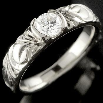 ハワイアンジュエリー メンズ ダイヤモンド リング 一粒 大粒 指輪 ホワイトゴールドk18 ハワイアンリング ダイヤ 18金 ストレート 男性用 送料無料 父の日