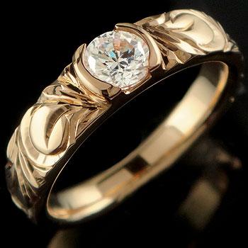 ハワイアンジュエリー メンズ ダイヤモンド リング 一粒 大粒 指輪 ピンクゴールドk18 ハワイアンリング ダイヤ 18金 ストレート 男性用 送料無料