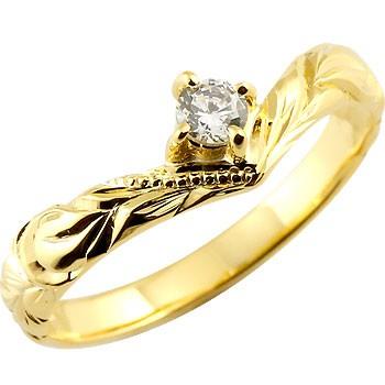 永遠に輝き続ける深彫りのハワイアンジュエリー ハワイアンジュエリー メンズ ダイヤモンド イエローゴールドk18リング 指輪 一粒ダイヤモンド ダイヤ ハワイアンリング k18 男性用 送料無料