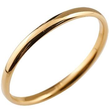 メンズ リング 指輪 ピンクゴールドk18 ピンキーリング 地金リング リーガルタイプ 宝石なし 18金ストレート 男性用 送料無料