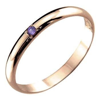 メンズ ピンキーリング アメジスト リング 指輪 ピンクゴールドk18 2月誕生石18金 ストレート 2.3 男性用 宝石 送料無料