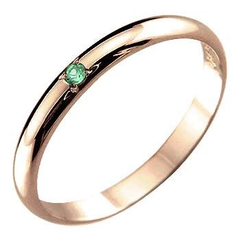 メンズ ピンキーリング エメラルド リング 指輪 ピンクゴールドk18 5月誕生石18金 ストレート 2.3 男性用 宝石 送料無料