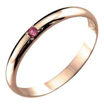 メンズ ルビー ピンキーリング 指輪 ピンクゴールドk1818金 ストレート 2.3 男性用 宝石 送料無料
