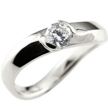 メンズ 鑑定書付き ダイヤモンド プラチナリング 一粒 指輪 ダイヤ ダイヤモンドリング 大粒 0.30ct SIクラス pt900ストレート 送料無料 父の日
