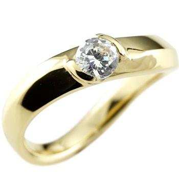 大粒ダイヤモンド0.3カラット 最も人気のあるシンプルデザイン メンズ ダイヤモンド リング 一粒 指輪 ダイヤ ダイヤモンドリング イエローゴールドk18 大粒 0.30ct 18金ストレート 男性用 送料無料