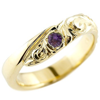 ハワイアンジュエリー メンズ アメジスト イエローゴールドk10リング 指輪 ハワイアンリング スパイラル k102月誕生石 男性用 宝石 送料無料