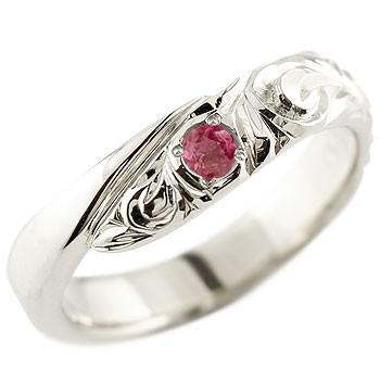 ハワイアンジュエリー メンズ ルビー シルバーリング 指輪 ハワイアンリング スパイラル sv9257月誕生石 男性用 宝石 送料無料