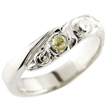 ハワイアンジュエリー メンズ ペリドット プラチナリング 指輪 ハワイアンリング スパイラル pt900 男性用 宝石 送料無料