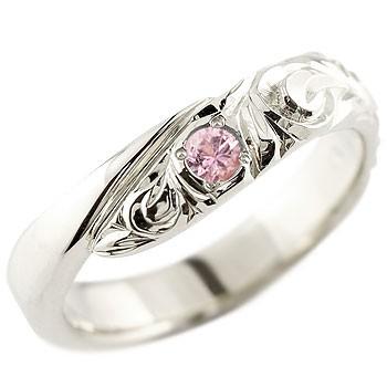 ハワイアンジュエリー メンズ サファイア プラチナリング 指輪 ハワイアンリング スパイラル pt900 男性用 宝石 送料無料