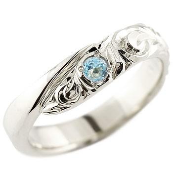 ハワイアンジュエリー メンズ ブルートパーズ シルバーリング 指輪 ハワイアンリング スパイラル sv92511月誕生石 男性用 宝石 送料無料 父の日