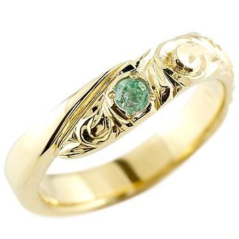 ハワイアンジュエリー メンズ エメラルド イエローゴールドk18リング 指輪 ハワイアンリング スパイラル k185月誕生石 男性用 宝石 送料無料