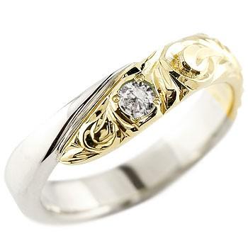 ハワイアンジュエリー メンズ ダイヤモンド プラチナ リング イエローゴールドk18 コンビリング 指輪 ハワイアンリング スパイラル 宝石 送料無料 父の日