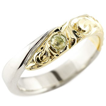 ハワイアンジュエリー メンズ ペリドット プラチナ リング イエローゴールドk18 コンビリング 指輪 ハワイアンリング スパイラル 男性用 宝石 送料無料