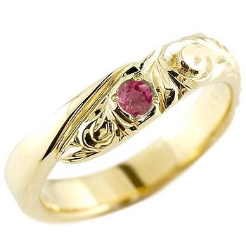 ハワイアンジュエリー メンズ ルビー イエローゴールドk10リング 指輪 ハワイアンリング スパイラル k107月誕生石 男性用 宝石 送料無料