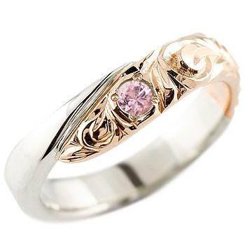 ハワイアンジュエリー メンズ サファイア プラチナ リング ピンクゴールドk18 コンビリング 指輪 ハワイアンリング スパイラル 男性用 宝石 送料無料