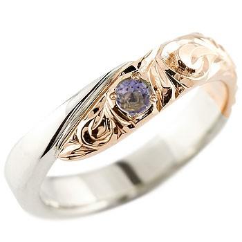 ハワイアンジュエリー メンズ アイオライト プラチナ リング ピンクゴールドk18 コンビリング 指輪 ハワイアンリング スパイラル 男性用 宝石 送料無料