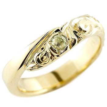ハワイアンジュエリー メンズ ペリドット イエローゴールドk10リング 指輪 ハワイアンリング スパイラル k108月誕生石 男性用 宝石 送料無料
