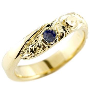 ハワイアンジュエリー メンズ サファイア イエローゴールドk18リング 指輪 ハワイアンリング スパイラル k189月誕生石 男性用 宝石 送料無料