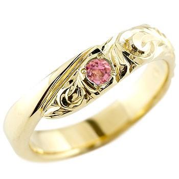 ハワイアンジュエリー メンズ ピンクトルマリン イエローゴールドk10リング 指輪 ハワイアンリング スパイラル k1010月誕生石 男性用 宝石 送料無料