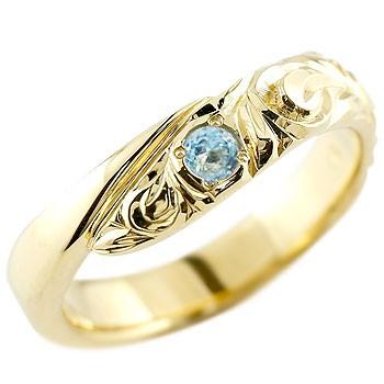 ハワイアンジュエリー メンズ ブルートパーズ イエローゴールドk10リング 指輪 ハワイアンリング スパイラル k1011月誕生石 男性用 宝石 送料無料