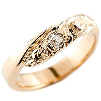 永遠に輝き続ける深彫りのハワイアンジュエリー ハワイアンジュエリー メンズ ダイヤモンド ピンクゴールドk10リング 指輪 ハワイアンリング スパイラル k104月誕生石 男性用 宝石 送料無料