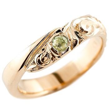 ハワイアンジュエリー メンズ ペリドット ピンクゴールドk10リング 指輪 ハワイアンリング スパイラル k108月誕生石 男性用 宝石 送料無料