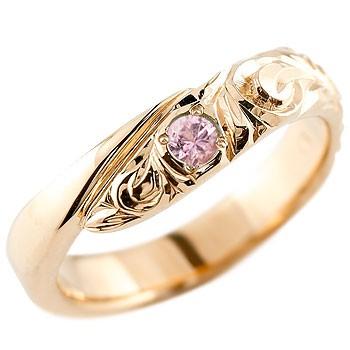 ハワイアンジュエリー メンズ サファイア ピンクゴールドk18リング 指輪 ハワイアンリング スパイラル k189月誕生石 男性用 宝石 送料無料