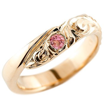 ハワイアンジュエリー メンズ ピンクトルマリン ピンクゴールドk10リング 指輪 ハワイアンリング スパイラル k1010月誕生石 男性用 宝石 送料無料