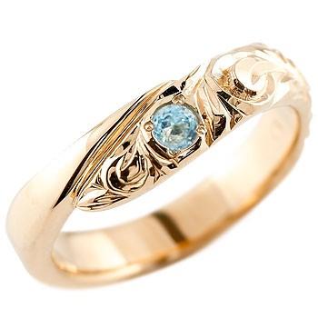 ハワイアンジュエリー メンズ ブルートパーズ ピンクゴールドk10リング 指輪 ハワイアンリング スパイラル k1011月誕生石 男性用 宝石 送料無料