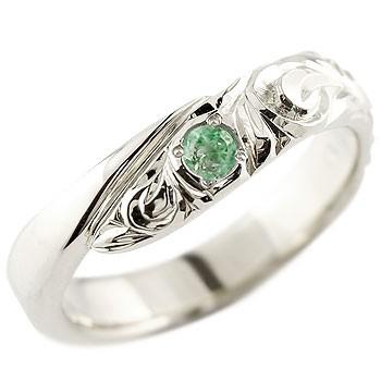 ハワイアンジュエリー メンズ エメラルド シルバーリング 指輪 ハワイアンリング スパイラル sv9255月誕生石 男性用 宝石 送料無料